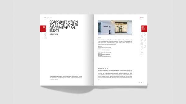 设计画册设计