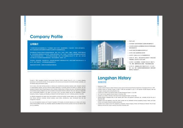 画册目录设计公司