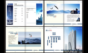 旅游公司画册设计