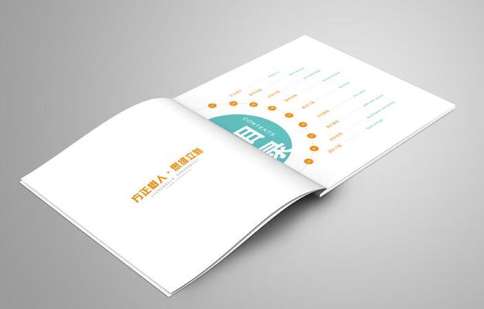 如何选择简洁画册设计公司 画册设计要遵循哪些原则