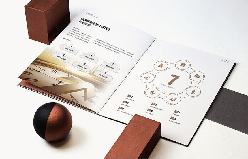 集团企业画册设计