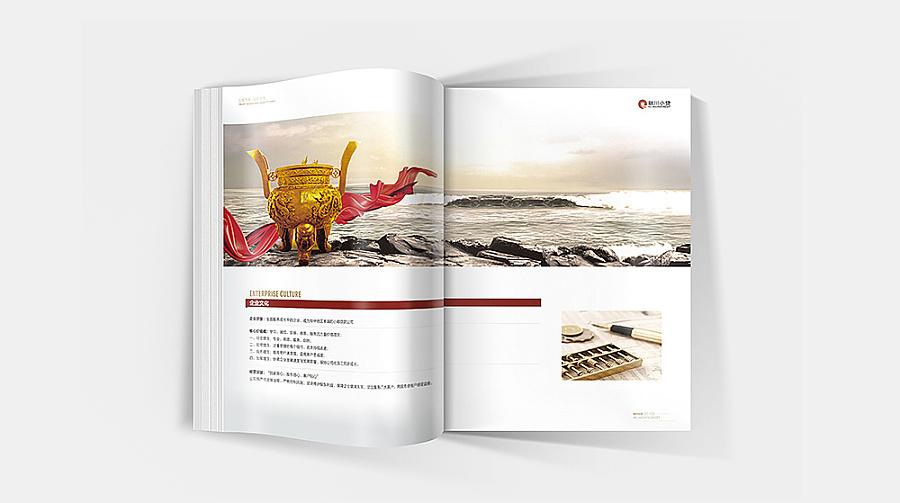 广州企业宣传画册设计