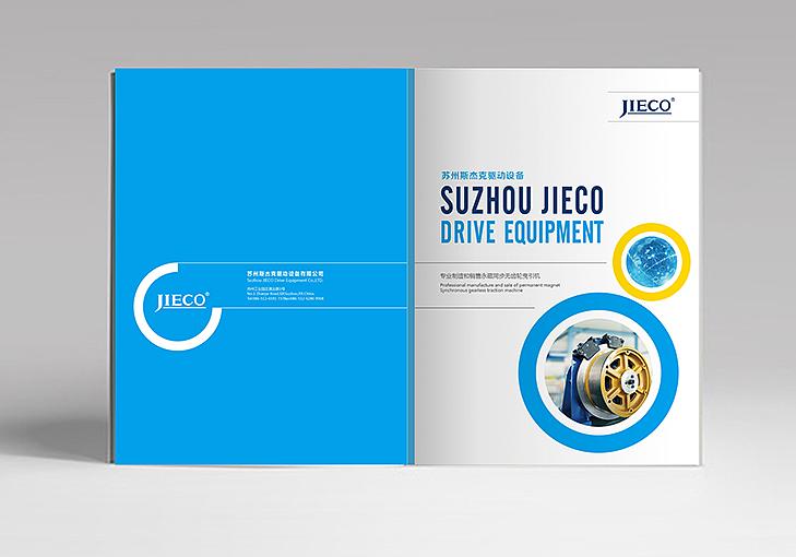 高档产品画册设计的有哪些小技巧
