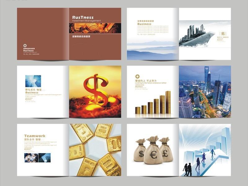 高级画册设计公司