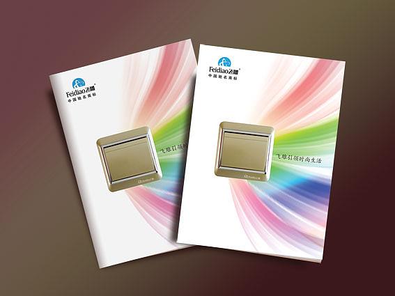 如何选择高级画册设计公司 怎么制作高级企业画册