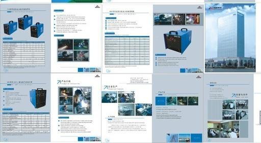 电子行业画册设计,电子行业画册设计公司