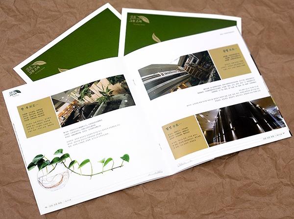 番禺画册印刷设计