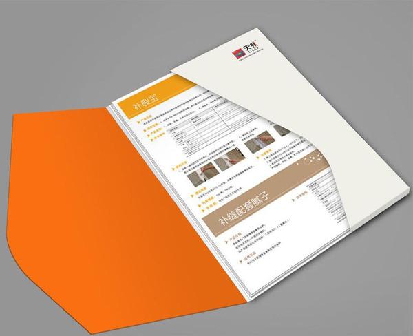封套画册设计