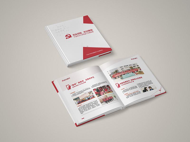 广州天河画册设计公司哪家好?