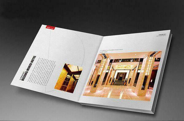 高端的广州黄埔画册设计