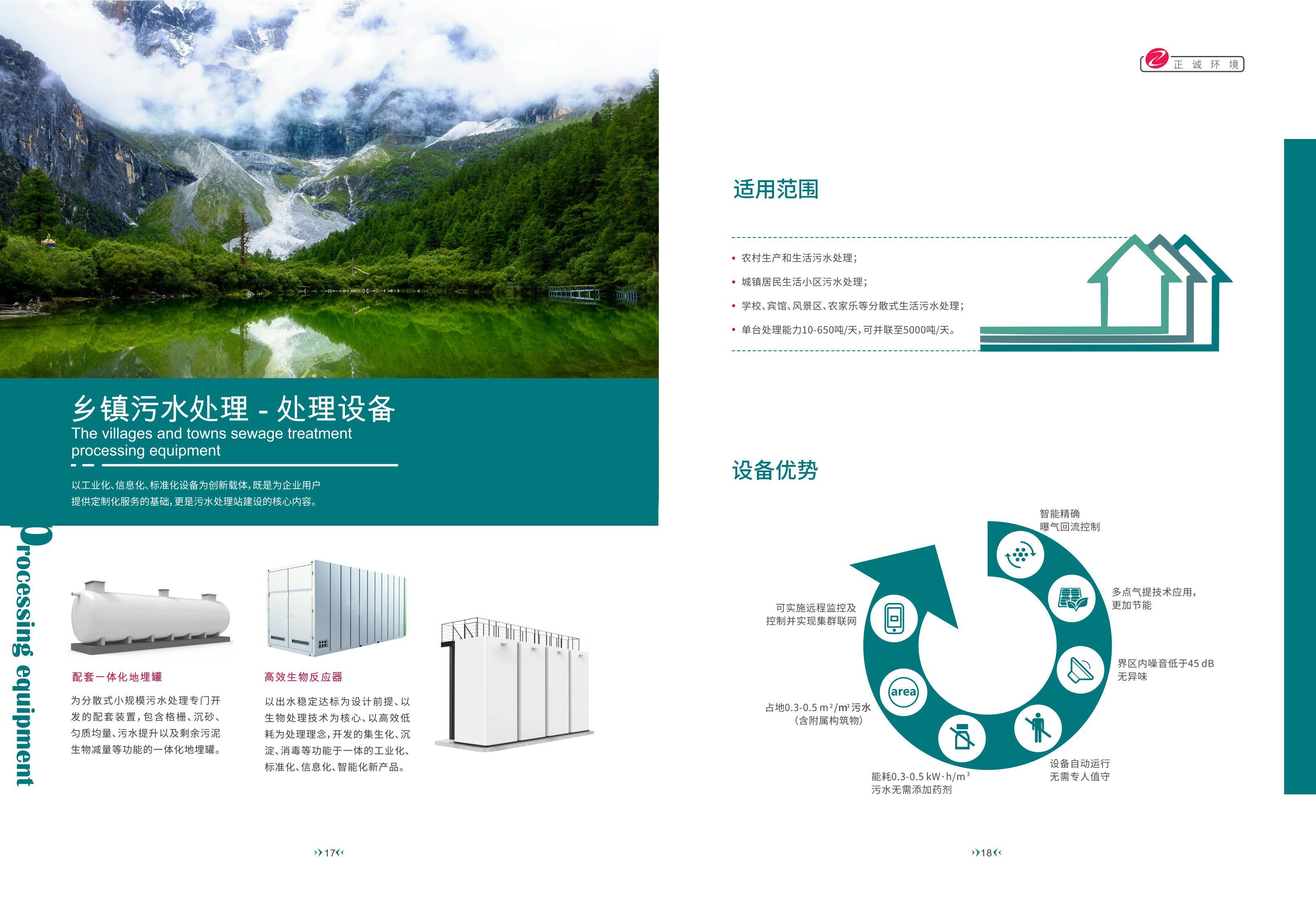 广州画册设计哪家公司好